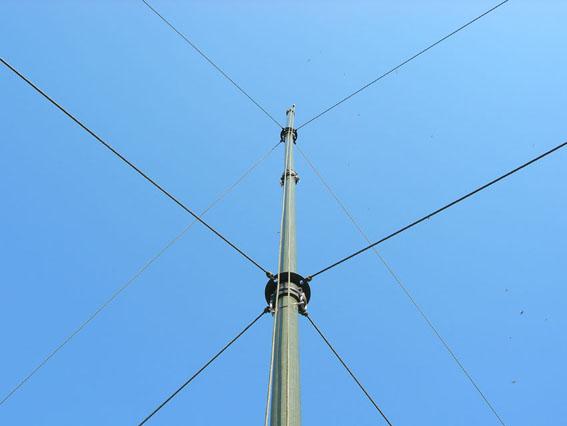 Diy Ant further Ham radio tower as well 301959701008 further Alphaantenna further 321654528252. on tripod for ham radio antenna